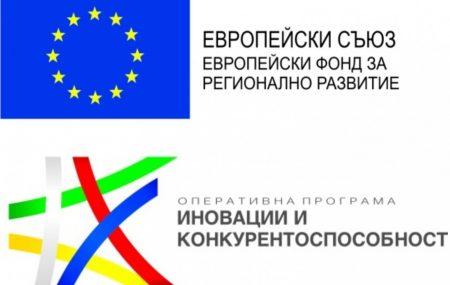 """Във връзка с оперативна програма """"Иновации и конкурентоспособност"""" 2014-2020 по процедура """"Подкрепа на микро и малки предприятия за преодоляване на икономическите последствия от пандемията COVID-19"""", """"Крос Соурс"""" ЕООД подписа договор № BG16RFOP002-2.073-12942-C01за безвъзмездна финансова помощ."""